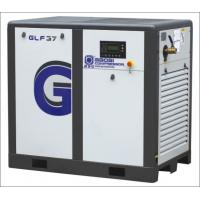 Quality 8 Bar Industrial Rotary Screw Air Compressor 37kW 6.3m³/min 2950 rpm for sale