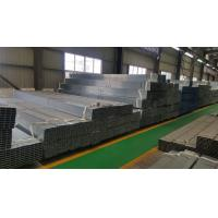 Quality Cold galvanized square steel tubes from HEBEI BORUN for sale