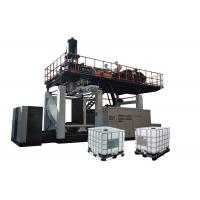 Quality 422kw Plastic Water Tank Manufacturing Machine For IBC 1000L Tanks 1 - 3 Layers for sale