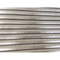 Quality Duplex Stainless Steel Pipe, ASTM A790/790M ,A789/789M S31803 (2205 / 1.4462), UNS S32750 (1.4410),6 SCH40 6M for sale
