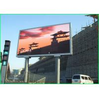 China P10 Full Color SMD 3535 Waterproof LED Cabient For Outdoor Advertising Display on sale