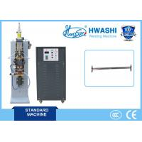 Quality Stable Performance Capacitor Discharge Welder for Hardware and  Appliances for sale