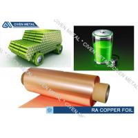 Quality 8um Double  / Single Shiny Battery ED Thin Copper Foil With High Conductivity for sale