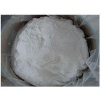 China Creatine Anhydrous/Creatine Monohydrate/80mesh/200mesh(Cas no:57-00-1) on sale