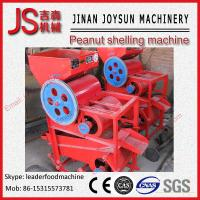 98 % Peeling Rate Small Peanut Shelling Machine 1.5 - 2.2 kw