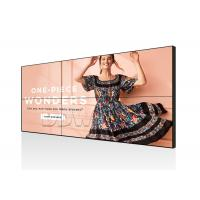 Quality 46 inch 3840x2160 high resolution 3.5mm seamless INNOLUX 4K video wall for sale