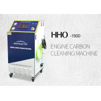 Quality Energy Saving HHO Engine Carbon Cleaning Machine Carbon Remover 0.2 Mpa Working Pressure for sale