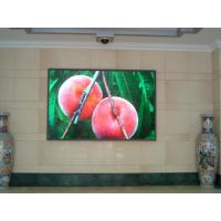 Buy Full Color P5 Indoor LED Video Wall 320*160mm Module VGA High Contrast at wholesale prices