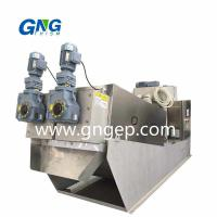 Buy cheap Factory wholesale price japanese quality sludge drying machine for water from wholesalers