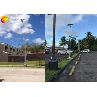 Quality Super Brightness All In One Solar Street Light 210LM/W Socreat Patent Aluminium Alloy for sale