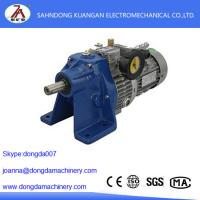 Quality Stepless Speed Variator with Motor for sale