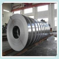 Quality China competitive Price steel strips steel slit coil Q235 for sale