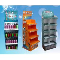 Shang Chao display cabinet, exhibition promotional paper stack, PDQ display box corrugated paper display rack