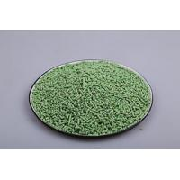 Buy Natural Quickly Clumping and Highly Absorbent Tofu Cat Litter Manufacturer at wholesale prices