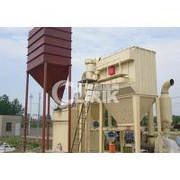 Buy cheap HGM9024 Micro Powder Grinding Mill from wholesalers