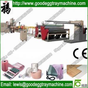 China Butane foamed Foamed Package EPE Foaming Machinery on sale