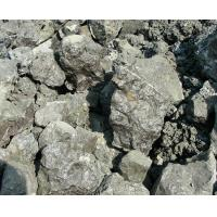 Buy cheap brown fused alumina block ,bauxite price ,industrial minerals from wholesalers