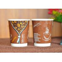 Buy cheap 8oz 12oz Disposable Paper Drinking Cup For Hot / Cold Beverage , Eco Friendly from wholesalers