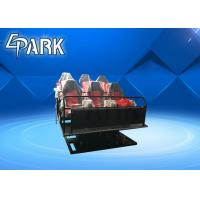 Quality Amusement Park Motion Cinema Roller Coaster Simulator / Mini 5d Film Game Machine for sale
