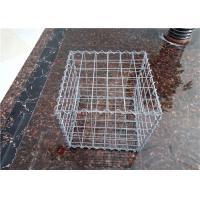 Quality Heavy Zinc Sprial Welded Mesh Gabion Retaining Wall For Soil Erosion for sale