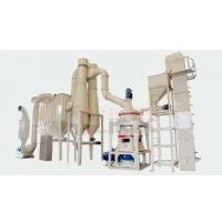 Buy cheap HGM100 Ultrafine Grinding Equipment, Ultrafine Grinding Mill from wholesalers
