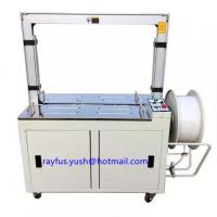 Quality Automatic Pp Strapping Machine Various Material Wide Range Easy Operation for sale