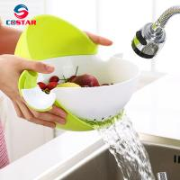 Quality Double Round Rotation Plastic Draining Basket,Multifunctional Washing Bowl Strainer Colander Basin for Fruits Vegetable for sale