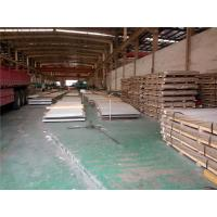 Quality 400 Series 0.5 mm Cold Rolled Stainless Steel Sheet Metal Mile Edge for sale