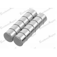 Quality Strong Disc Permanent Neodymium Magnets Dia 27*5mm Thickness Nickel coating for sale