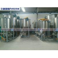 Buy Fixed Animal Feed Mixer Machine , High Production Solid Liquid Mixing Equipment at wholesale prices