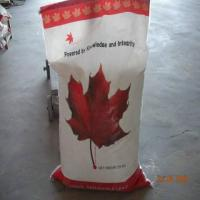 China DCP Feed Grade on sale