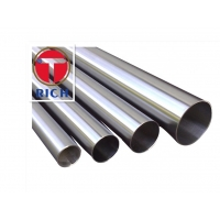 China 2205 duplex stainless steel tube Nickel-based alloy276 5mm steel pipe on sale
