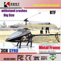Quality Big Size 3 Channel RC Helicopter for sale