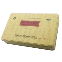 Quality CMYK Offset Printing Rectangle Gift Tin Box With Airtight Lid for sale