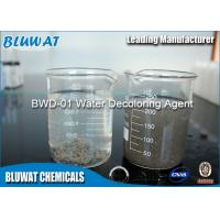 Buy cheap El Salvador Dicyandiamide Formaldehyde Polymer Qualified Supplier Bluwat from wholesalers