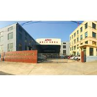 Qingdao JUNHV Industry And Trade Limited Company