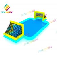 China Inflatable Water Sport Game Inflatable Aqua Sports Water Park For Kids And Adults on sale