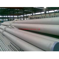 Quality Seamless SS321 pipe tube for sale