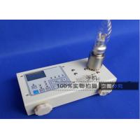 Quality Digital LCD Screen Display Lab Testing Equipment Torque Tester For Lamp Testing for sale