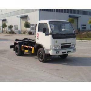 hydraulic lifter garbage truck