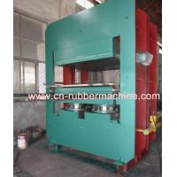 Quality Plate Vulcanizing Press / Frame Type Vulcanizing Press for sale