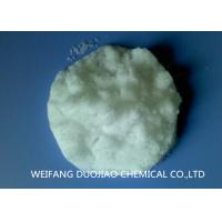 Quality MgSO4.7H2O Magnesium Sulphate Heptahydrate As Base Fertilizer , Fully Water Soluble for sale