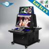 Buy cheap Claw Crane Vending Machines/Arcade Claw Machine/Crane Claw Machine For Sale from wholesalers