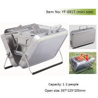 Buy cheap Mini suitcase charcoal bbq grill from wholesalers