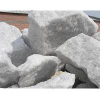 Buy cheap Aluminum oxide 99% White fused alumina WFA for refractory materials from wholesalers