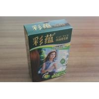 Quality Food grade paper packing box printing for sale