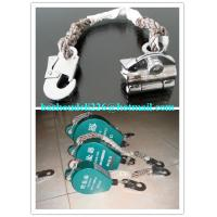 Quality Safety Falling Protector&safety device,Safety catcher&Fall-Protection for sale