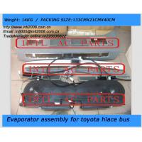 Quality Toyota Hiace bus Auto air conditioner evaporator assembly complete unit for sale