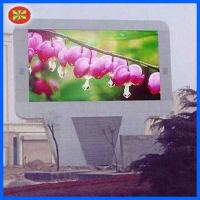 China P12.5 Outdoor LED Full Color Display Screen on sale