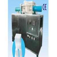 Quality Single Head Dry Ice Machine , Dry Ice Blasting Equipment Output 500kg/H for sale